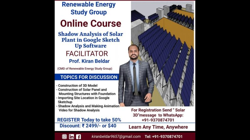 Online Course on Shadow Analysis of Solar Plant in Google Sketch Up Software